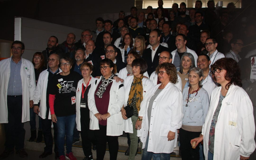 🔊 Entrevista al portaveu del comitè d'empresa de l'Hospital de Móra d'Ebre després de la tancada de 24 h