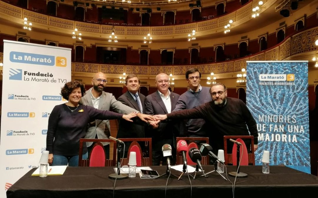 🔊 El Teatre Fortuny de Reus serà una de les set seus de La Marató de TV3